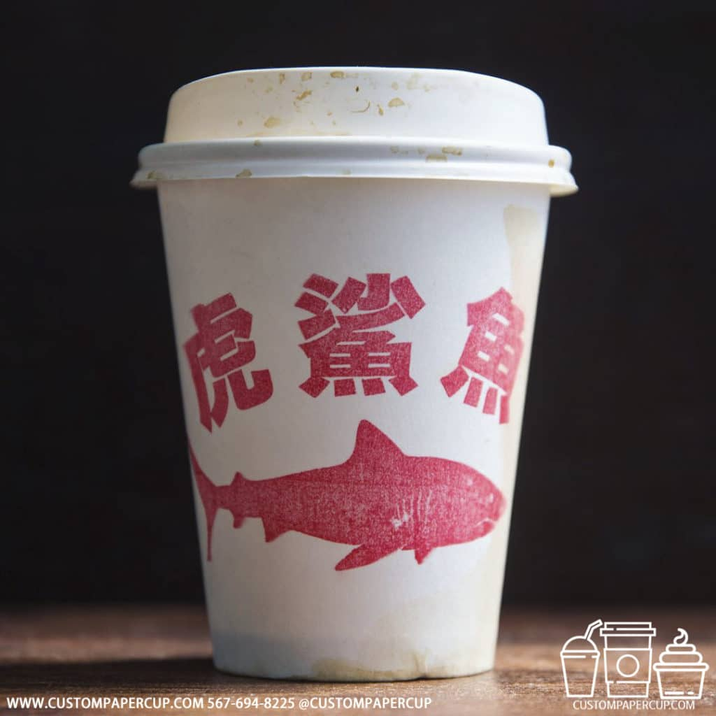 fish chinese custom cup