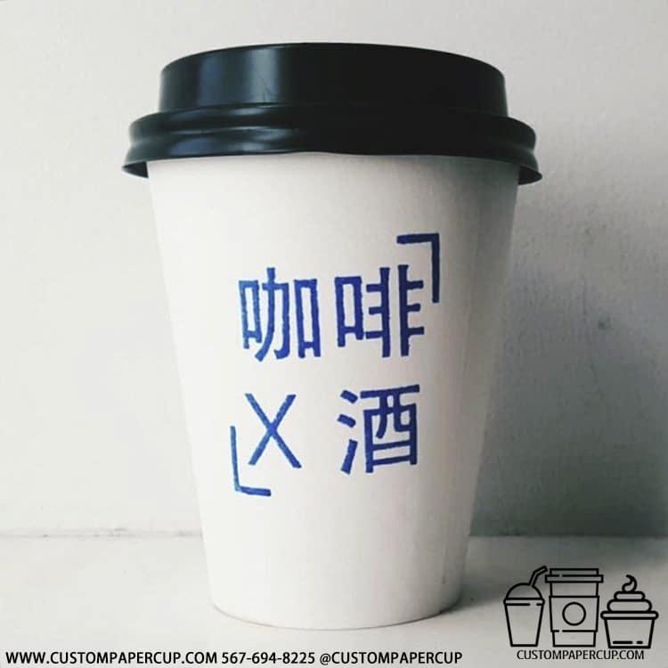hieroglyph asian custom printed cup