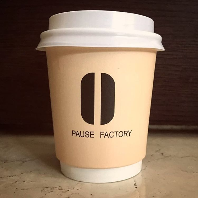 pausefactorycoffee custom coffee cup www