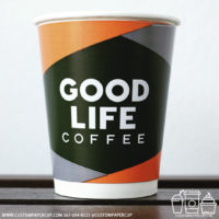 Custom Double Wall Insulated Coffee Cups Oct 2